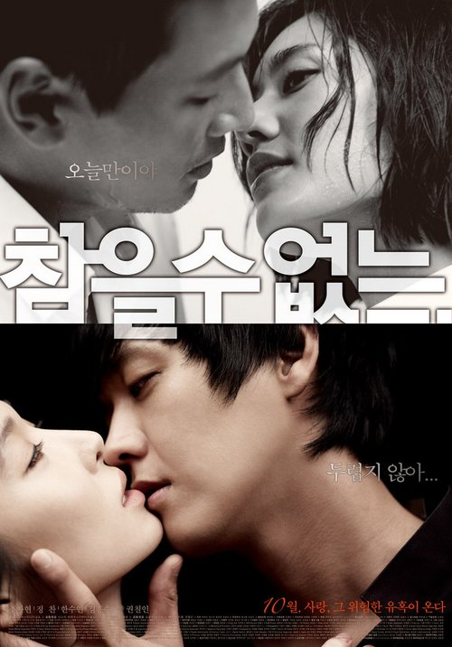韩国票房:新片表现乏力 《深夜的FM》蝉联冠军