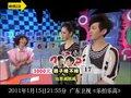 视频:彭宇《乐拍乐高》狂秀粤语 示好广东卫视