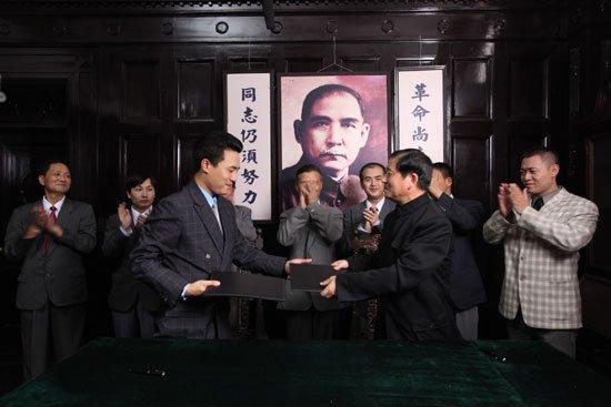 《大汉口》北京卫视12月首播 年代大剧未播先红