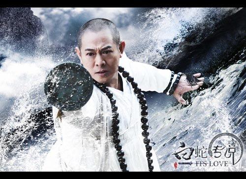 《白蛇传说》终极预告 天神人魔妖五界末世决战