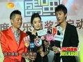 视频:MTV音乐盛典发布会 韩庚拿奖自己没底气