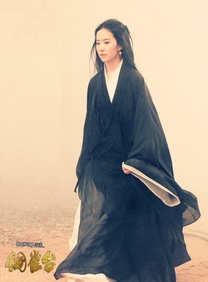 刘亦菲绝美貂蝉照曝光 《铜雀台》一人分饰母女
