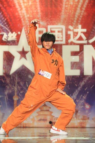 资料:《中国达人秀》第二季六强选手—功夫派