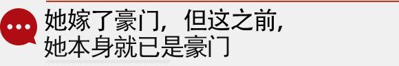 """揭秘""""股神物""""赵薇面前的投资规划"""