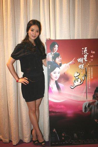 王艳现身上海电视节 古龙经典演绎黑老大