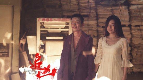 《追凶》热映 勇夺华语片首周末票房冠军