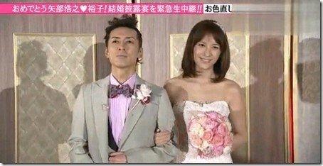 結婚 青木愛