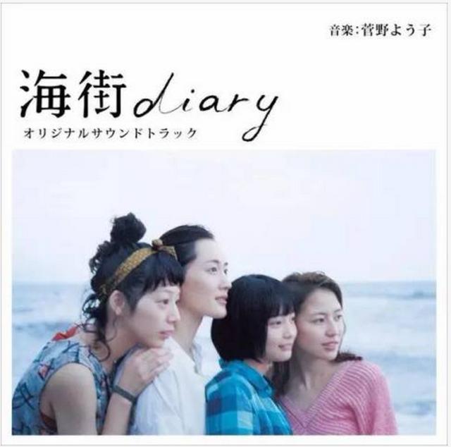 《海街日记》养眼又养心,四个女人不露也很美
