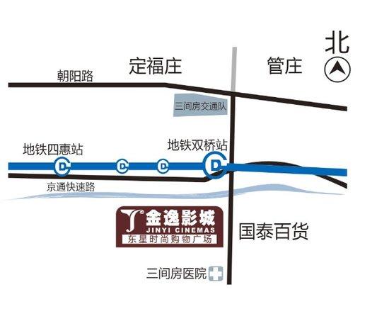 北京金逸电影城(双桥店)地理位置及乘车路线