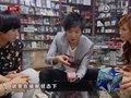 《星夜》酷搜北京 神奇魔术小店