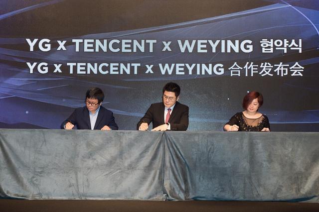 腾讯视频战略合作YG娱乐 YG演唱会独家落户腾讯