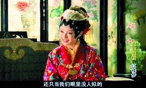 """新《红楼梦》在争议中热播 专家也批""""铜钱头"""""""