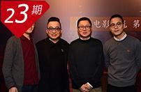 2016年是中国电影的天花板?