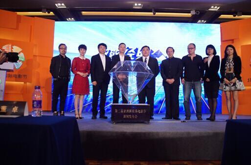 思泽传播联合承办的第二届亚洲新媒体电影节新闻发布会在北京国际饭店图片