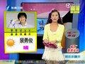 视频:人红是非多 罗志祥被传得性病