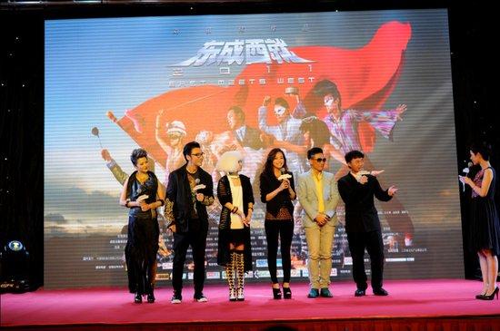 《东成西就2011》24日上映 吹神搞怪剧情难测