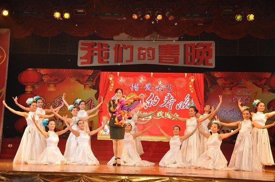 《我们的春晚》隆重举行 极富岭南文化特色(图)