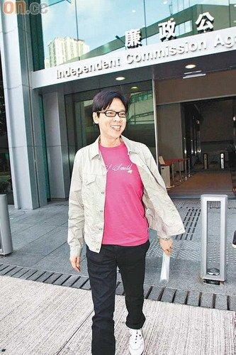 陈志云自签50万续保释 至今仍为TVB职员