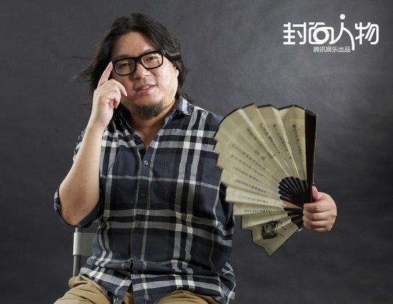 封面人物高晓松:狱中拜把子 等大哥出来游世界
