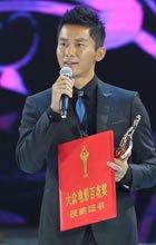 李晨代领最佳导演奖