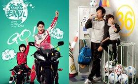 中韩类似的亲子关系,让节目接受度更高。