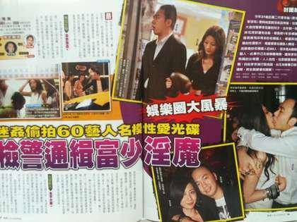 李宗佑迷奸女艺人 被拍性爱影片的女星有谁(图)