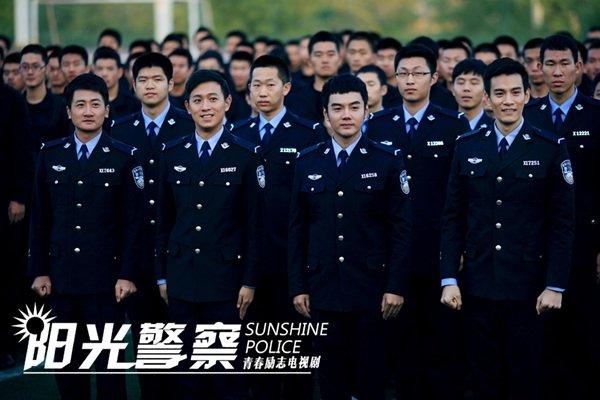 《阳光警察》热拍 传团队打造警版《流星花园》