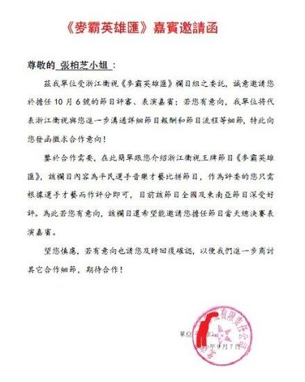 传锋芝离婚后有望同台 九成网友期待两人复合