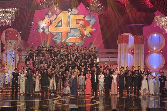 TVB45周年台庆亮灯仪式 梁乃鹏宣布赚8亿5千万