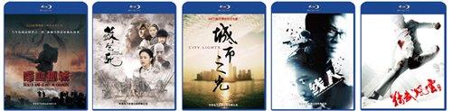 华录出版传媒大片预告 《精武风云》蓝光将上市