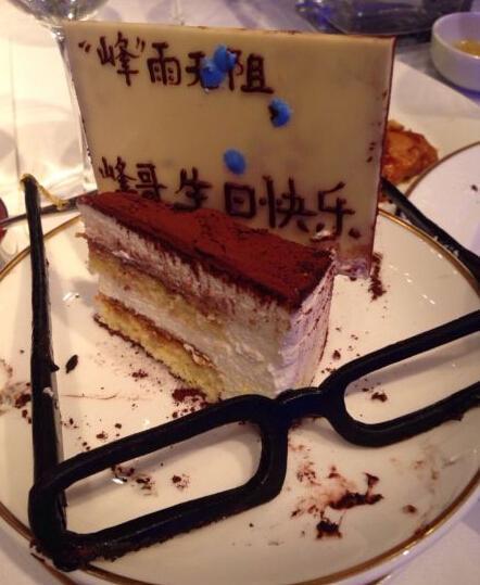 章子怡送汪峰的生日蛋糕