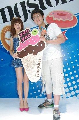 郭书瑶honey歌迷见面会 歌迷挤爆数码展活动