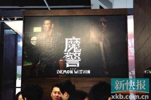 香港影视博览情色恐怖片当道 《4D肉蒲团》领衔