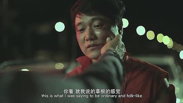 """[导演周]""""筷子兄弟""""肖央:节操早放鞋垫下了"""
