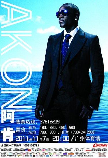 嘻哈天王阿肯11月将来华 唱HIGH广州体育馆(图)