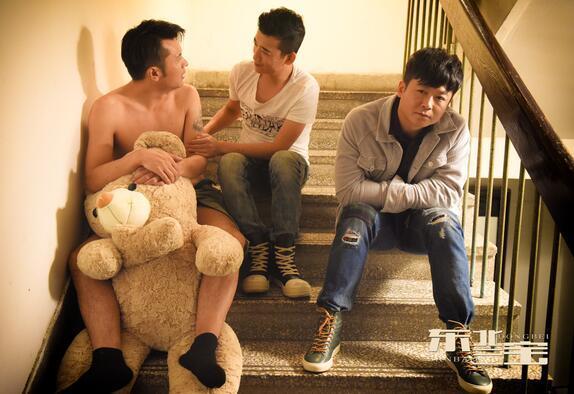励志喜剧《东北三宝》将上映 情怀故事笑中带泪