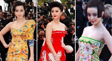 (左起)范冰冰的龙袍装、仙鹤装、青瓷装