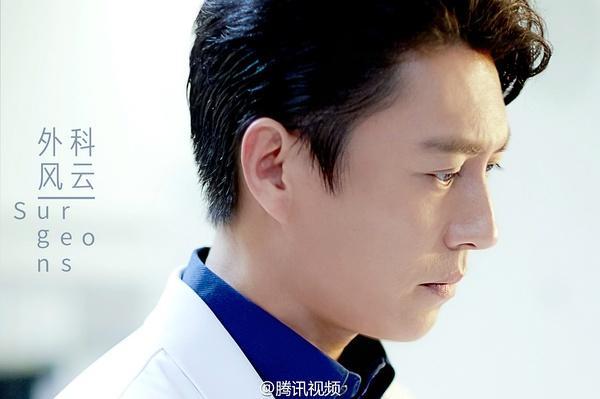 《外科风云》定档4月17日 名医靳东有个大秘密