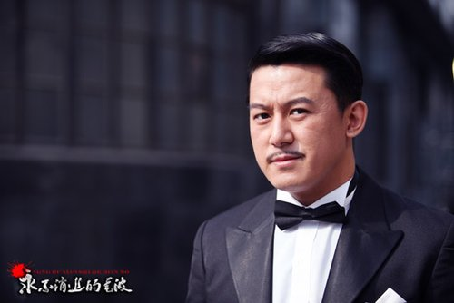 《永不消逝的电波》人物小传:赵子歧(吕行 饰)