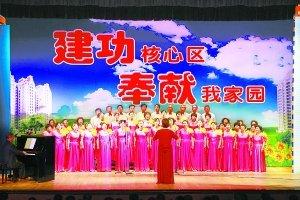 """""""我爱我唱""""在北京海淀 科学家方阵分量重"""