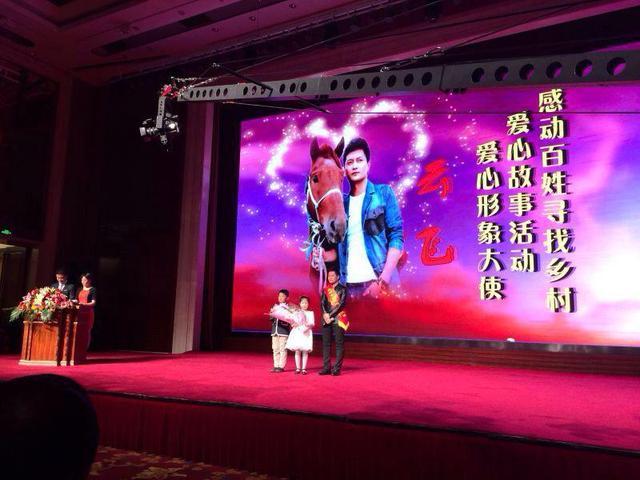 ...典礼在太原举行华语乐坛著名男歌手云飞凭借这些年来在山西...