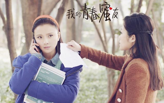 """《我的青春蜜友》公映 点亮后国庆""""双十档"""""""