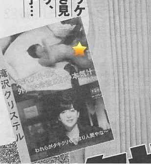 """""""东京最美申奥主播""""性爱视频流出 长达40分钟"""