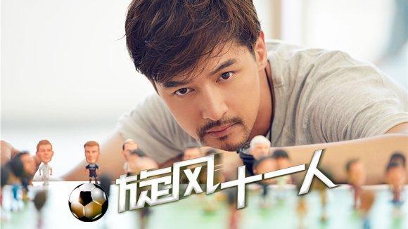 电视黄金档:武神赵子龙男女通吃