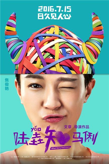 焦俊艳角逐最佳女配 《陆垚》获31届金鸡6项提名