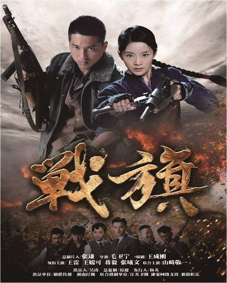 江苏卫视上半年收视夺冠 7月份继续领跑荧屏