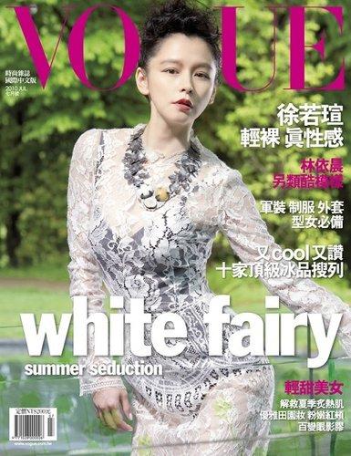 《VOGUE》封面盘点 徐若瑄有创意章子怡颠覆