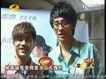 """视频:西安20强诞生 """"火星帅哥""""超越至上励合"""