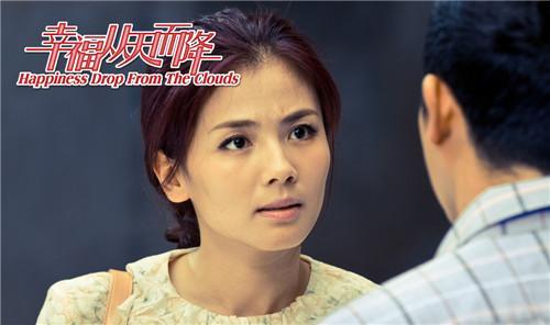 《幸福》收视进三甲 刘涛唱尽离婚女人心酸