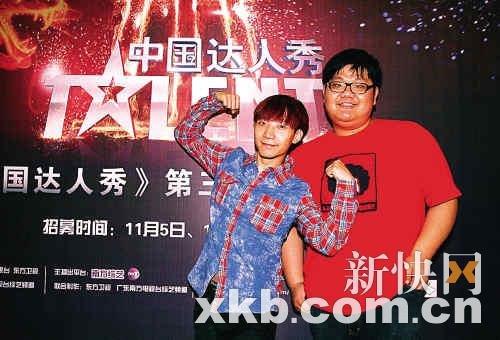 《中国达人秀》进驻广州 民间达人各显神通